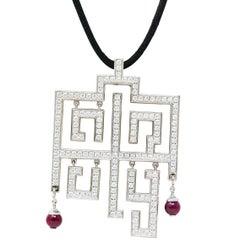 Cartier Le Baiser Du Dragon 4.22 Carat Diamond Ruby White Gold Pendant Necklace