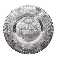 Judaica German Silver Seder Plate for Passover