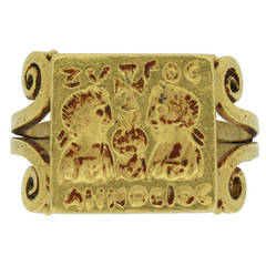 Museum Quality Antique Early Byzantine 4th Century AD Gold Marriage Ring