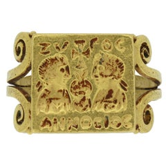 Byzantine Engagement Rings