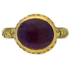 Rare Tudor amethyst ring, circa 16th-17th century.