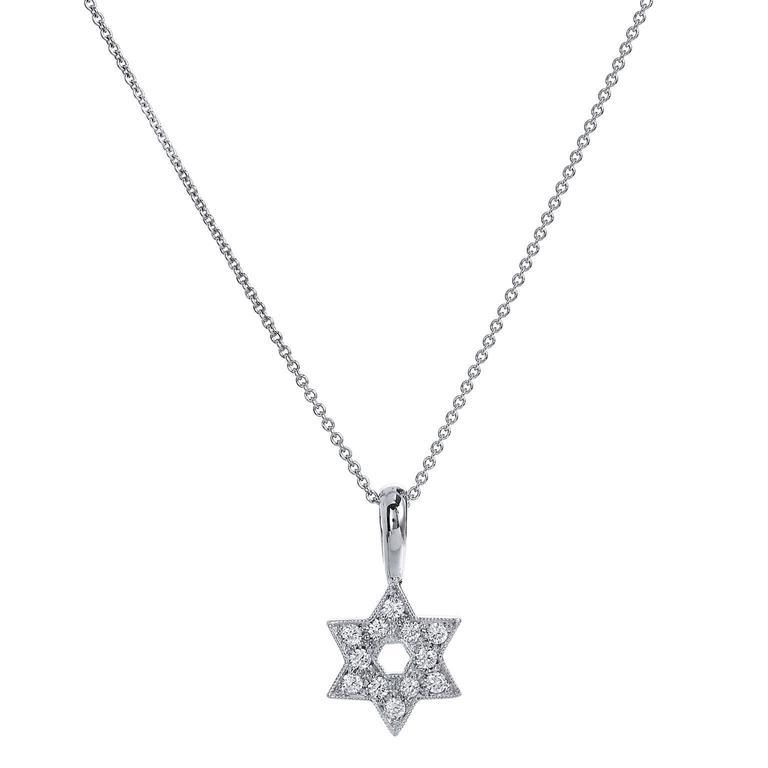 H & H Diamond White Gold Star of David Pendant Necklace