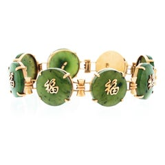 Chinese Export Jade Set Gold Bracelet