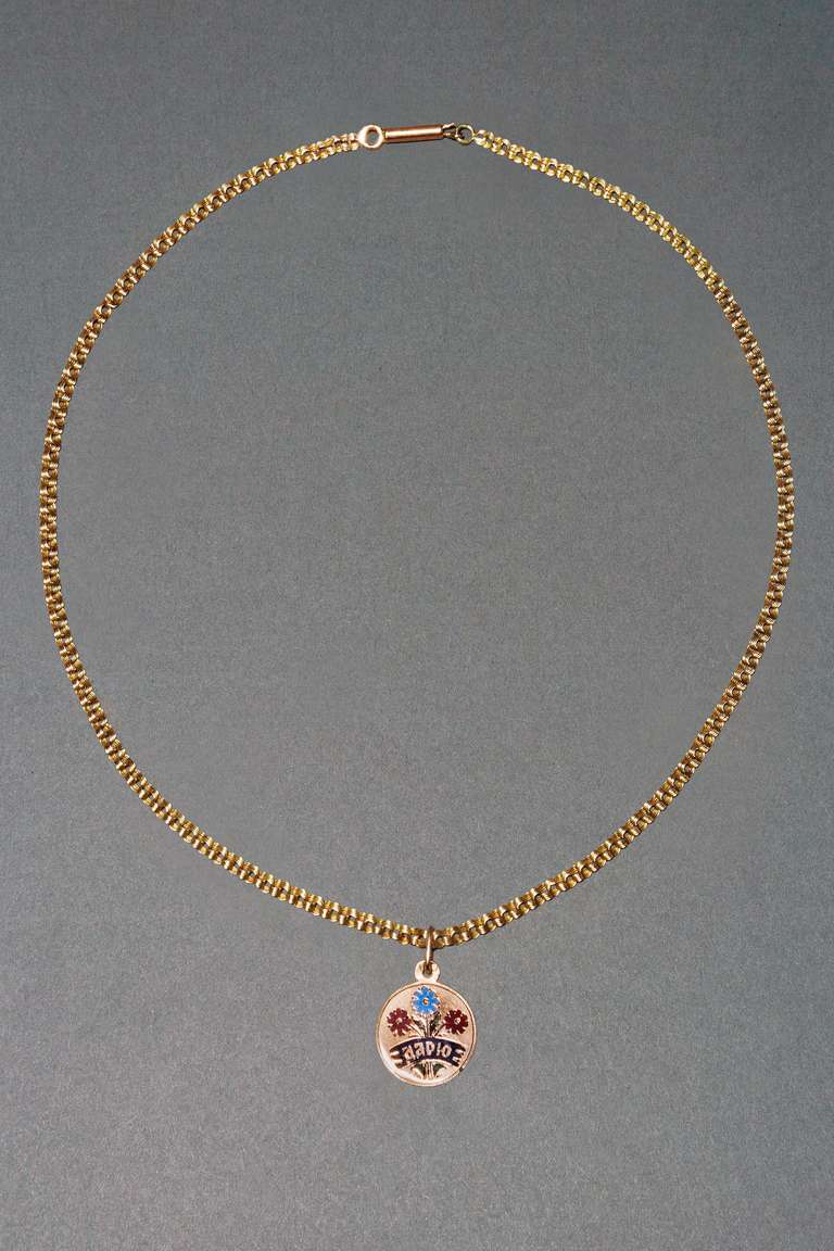 Victorian Rare Russian Enamel I Give to You Gold Necklace, circa 1880 For Sale