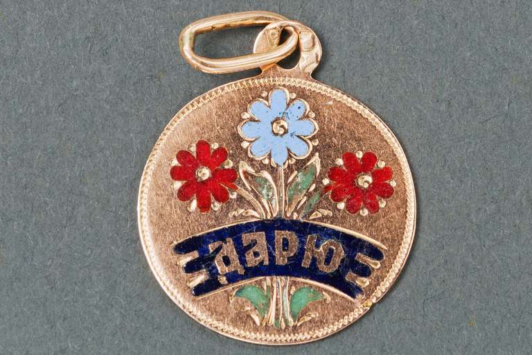 Rare Russian Enamel I Give to You Gold Necklace, circa 1880 In Good Condition For Sale In New York, NY