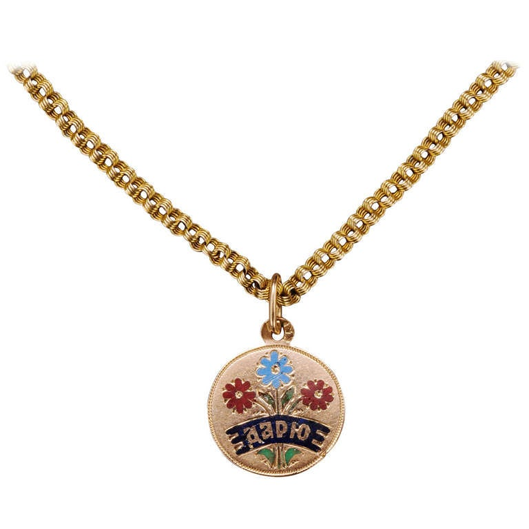 Rare Russian Enamel I Give to You Gold Necklace, circa 1880