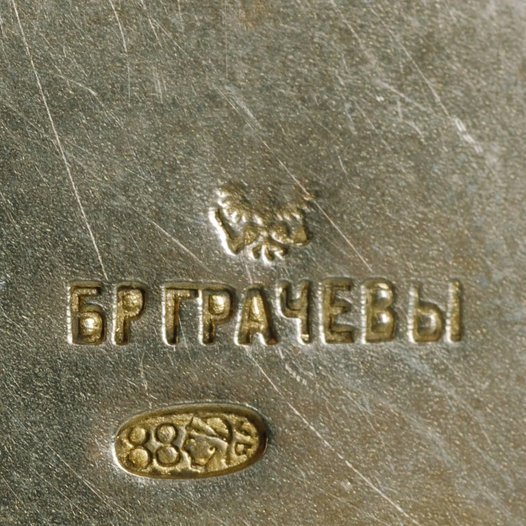 Women's or Men's Russian Imperial Antique Silver Gilt Guilloché Enamel Open Mini Salt with Spoon For Sale