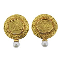 Elizabeth Gage Gold Ancient Coin Pearl Earrings