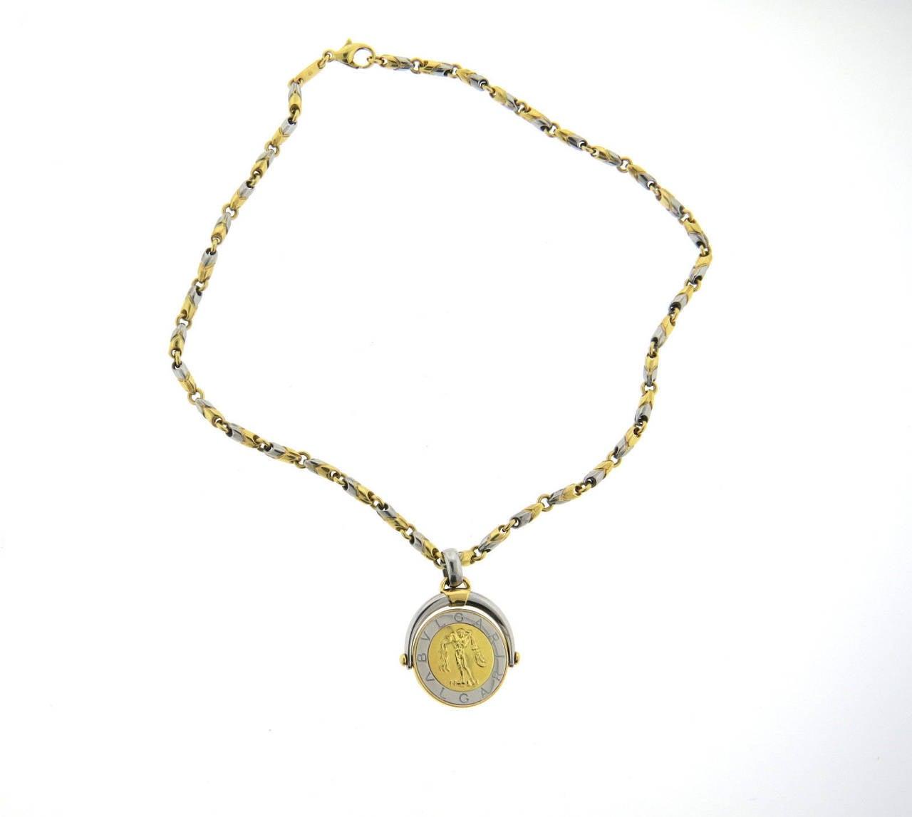 bulgari steel gold aquarius zodiac flip pendant necklace
