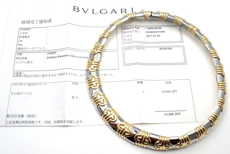 18k Yellow Gold  And Stainless Steel Parentesi Necklace by Bulgari.  This necklace comes with Bulgari service paper. Details:  Necklace Length: 16
