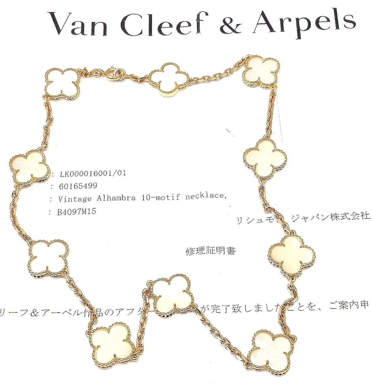 Van Cleef & Arpels Mother Of Pearl Vintage Alhambra Yellow Gold Necklace 5