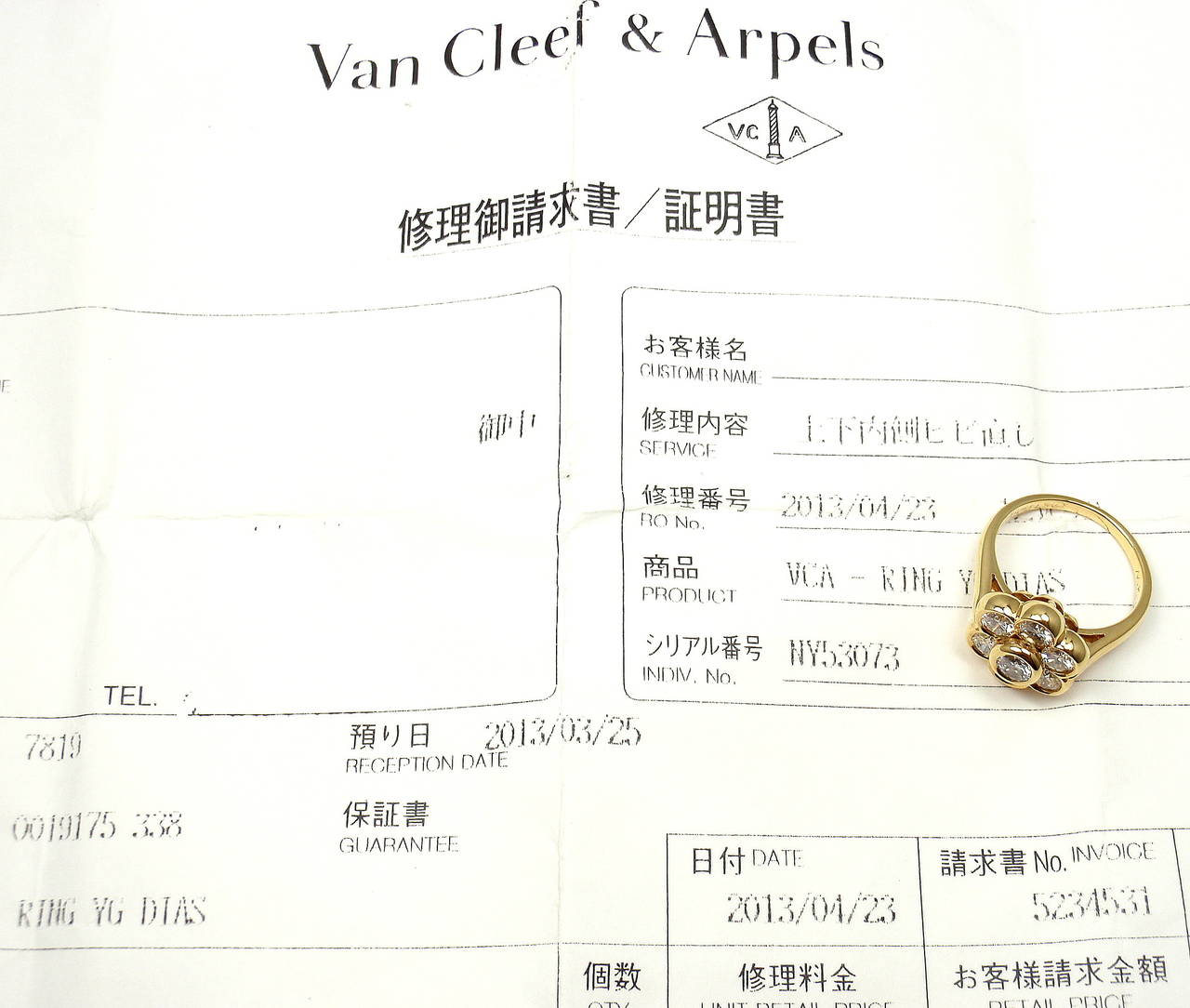 Van Cleef & Arpels Diamond Yellow Gold Fleurette Flower Ring For Sale 4