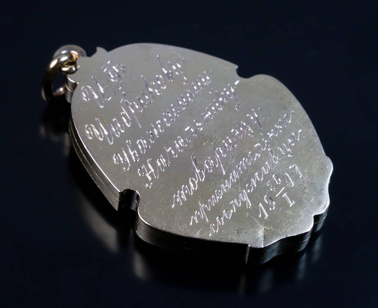 Art Nouveau Antique Russian Diamond Gold Locket For Sale 1