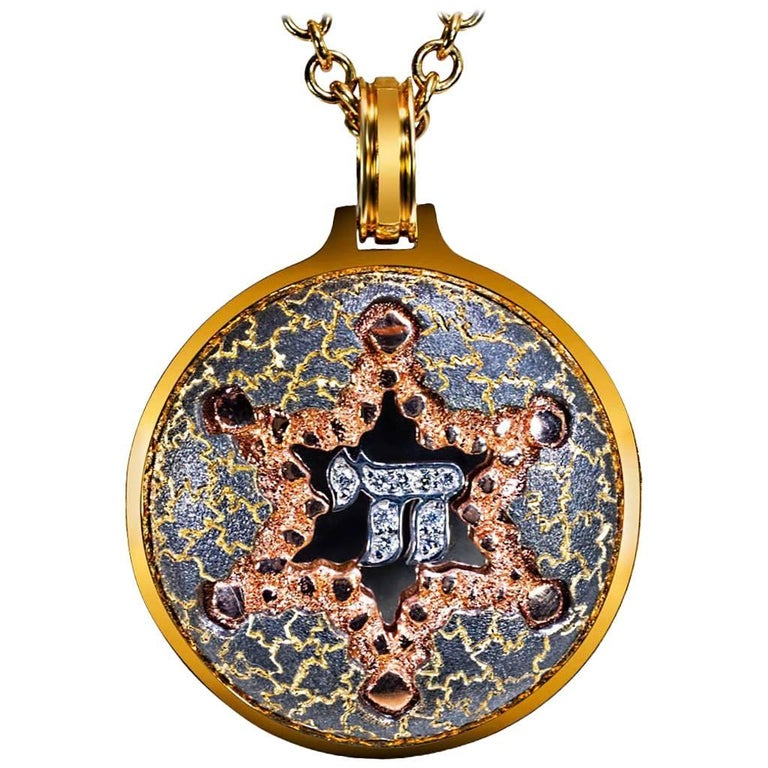 Diamond Gold Star of David Pendant Necklace on Chain One of a Kind