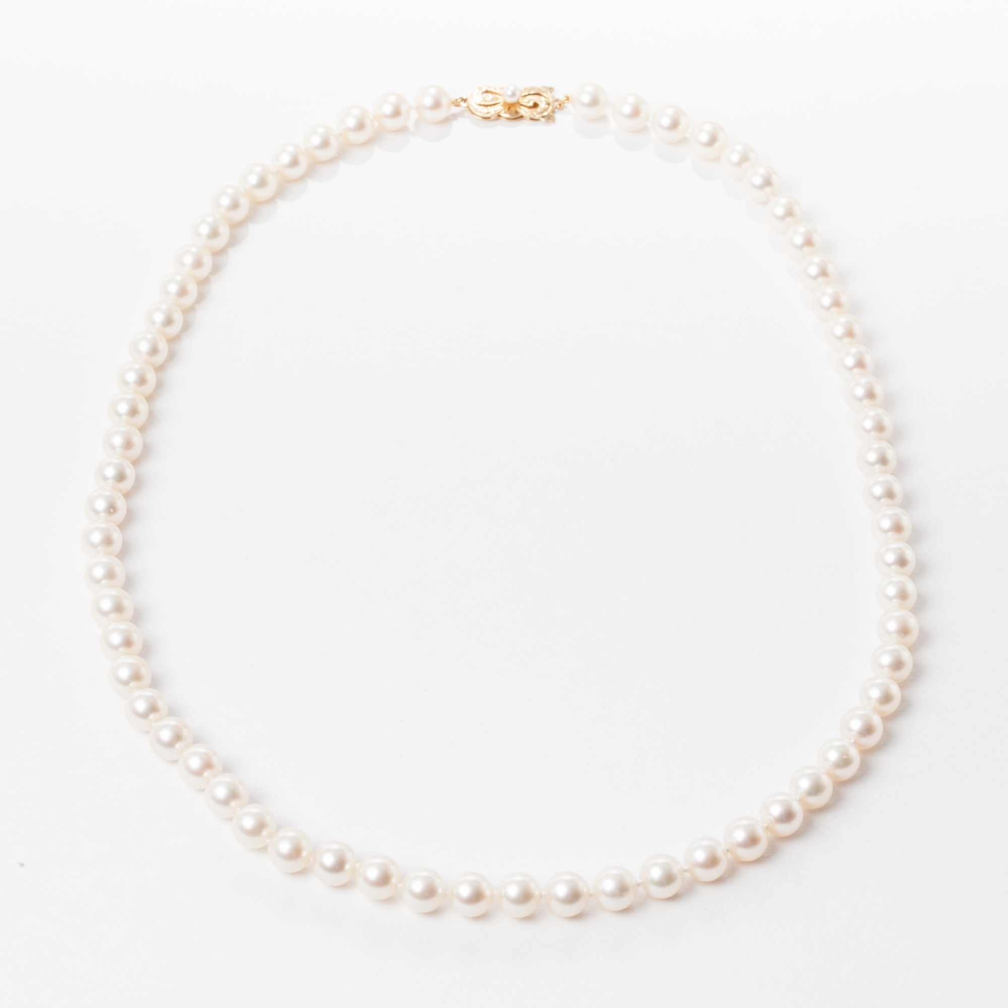 necklace yellow pearl round akoya jewelry station white lyst mikimoto pendant gold cultured