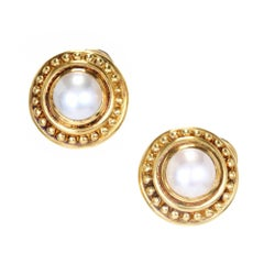 Judith Ripka Mabe Pearl Gold Earrings
