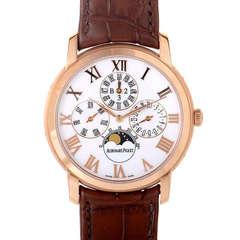 Audemars Piguet Rose Gold Jules Audemars Dragon Perpetual Calendar Wristwatch