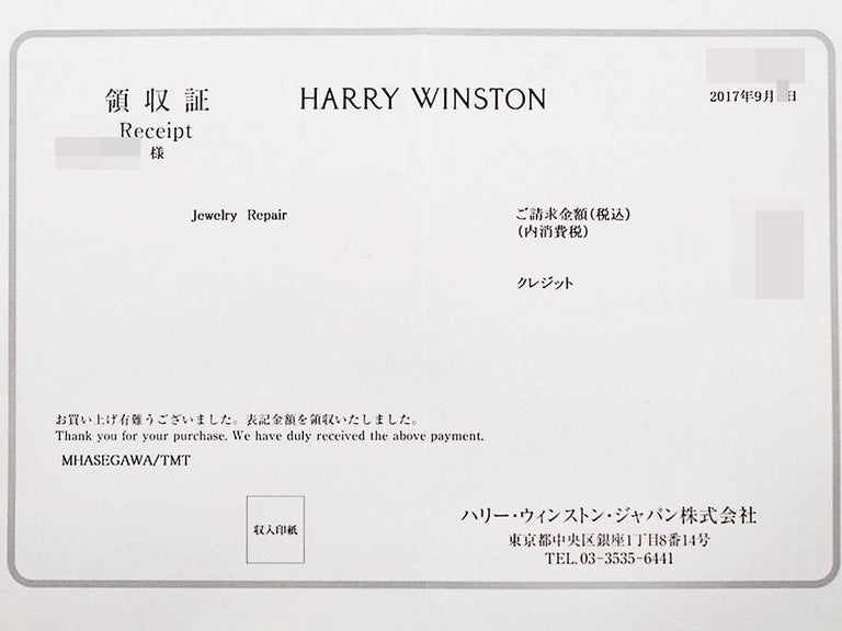 Harry Winston GIA Diamond 0.70 Carat D-VS2-Ex 950 Platinum Gold Tryst Ring For Sale 6