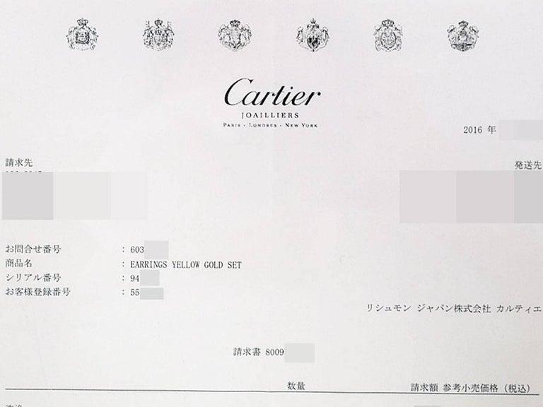 Cartier Diamond 18 Karat Yellow Gold Diadea Stud Earrings For Sale 3