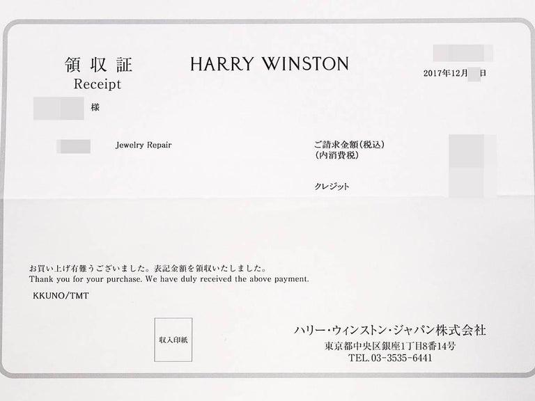 Harry Winston Solitaire 0.57 Carat Round Brilliant Diamond Platinum Ring For Sale 5