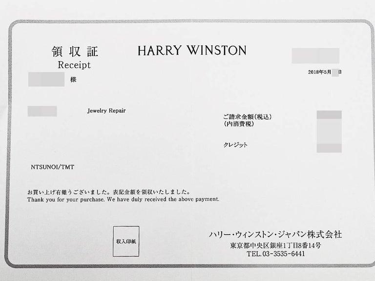 Harry Winston Diamond Platinum Belle by Harry Winston Micropavé Ring US 3.5 For Sale 7