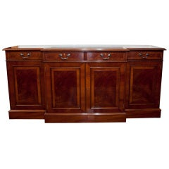 Custom English Breakfront Server/Credenza