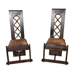 Pair of French 1940's chairs in oak ceruse with string