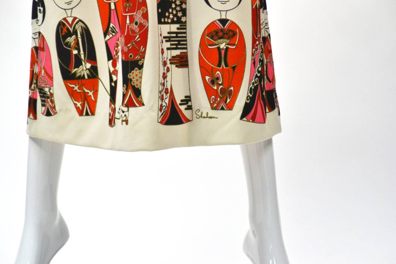 1960s Shaheen Kokeshi Doll Border Print Maxi Skirt with Obi Belt 1