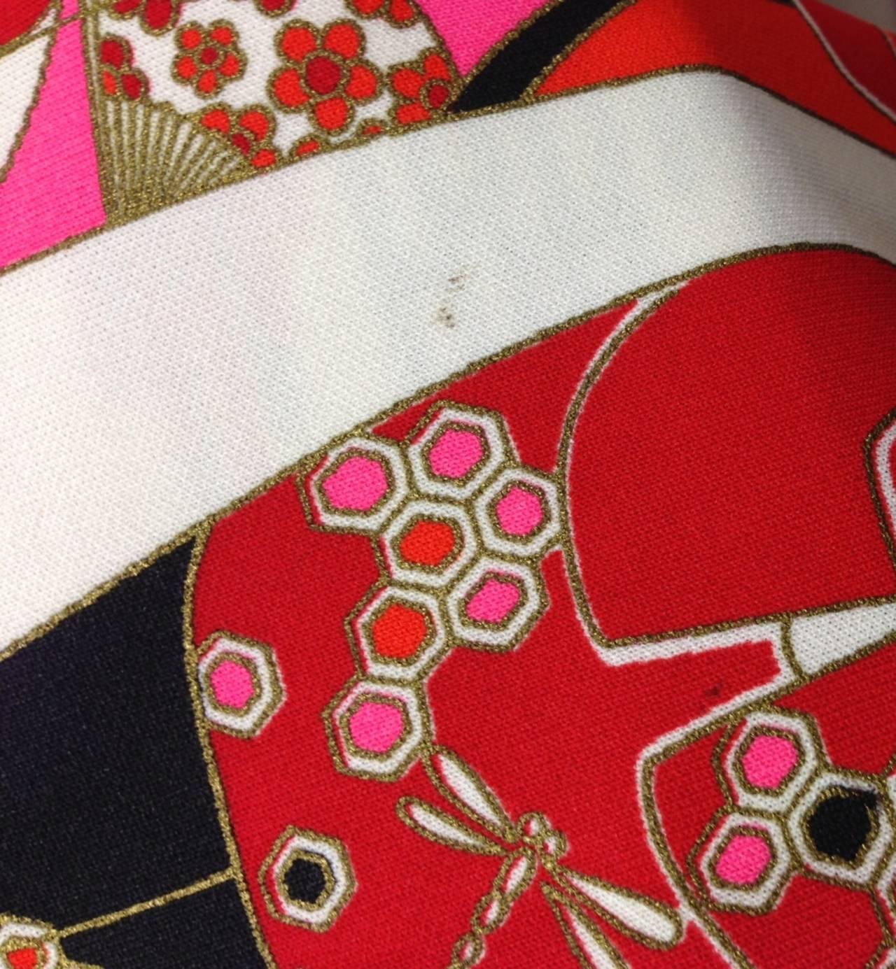 1960s Shaheen Kokeshi Doll Border Print Maxi Skirt with Obi Belt 3