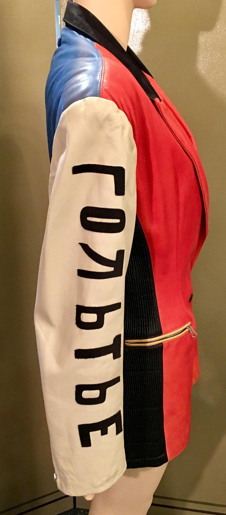 "Vintage Jean Paul Gaultier Leather Coat ""Russian Constructivist"" Collection 1986 For Sale 4"