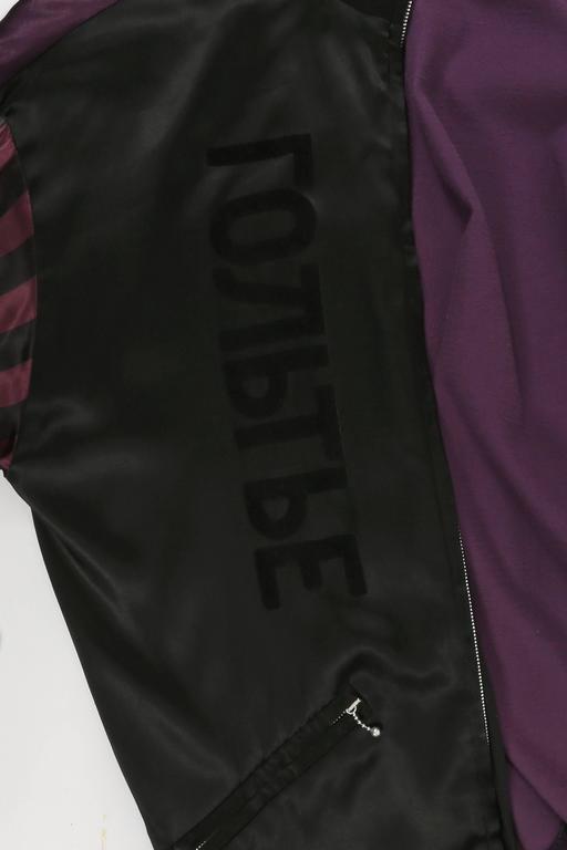 Jean Paul Gaultier unisex 'Russian Constructivist' oversized jacket, circa 1986 For Sale 4