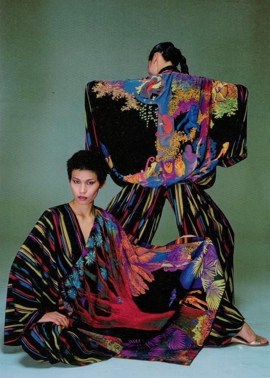 Issey Miyake Autumn-Winter 1976 silk harem jumpsuit with Tadanori Yokoo print 2