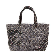 Quilted Chanel Tweed CC Cambon Large Shopper Tote