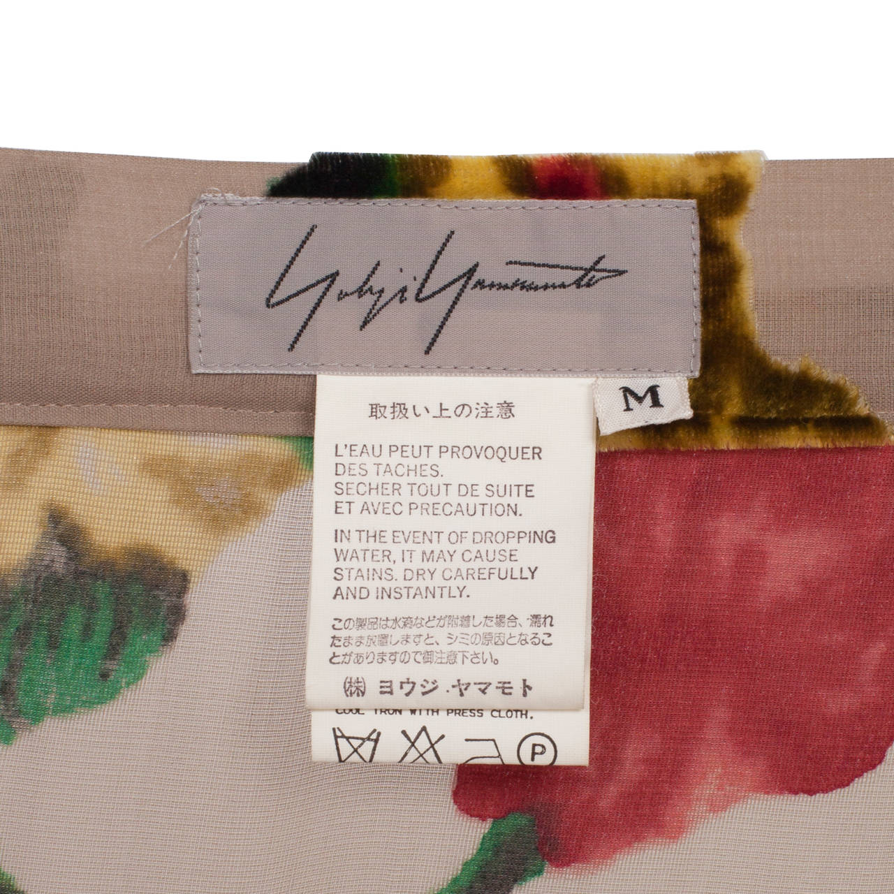 Yohji Yamamoto Sheer Skirt 1997 For Sale 3