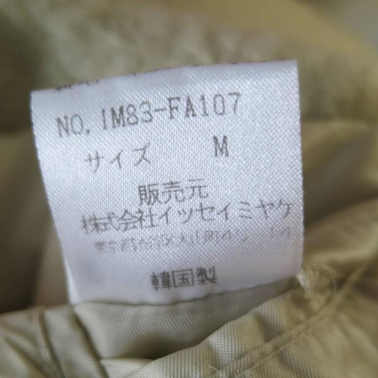 Vintage ISSEY MIYAKE 40 Cream Fuzzy Wool Blend High Collar Coat For Sale 2