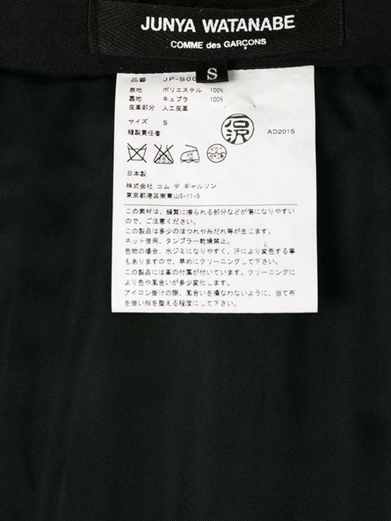 Junya Watanabe Comme des Garcons Catwalk Black Flared Skirt For Sale 1