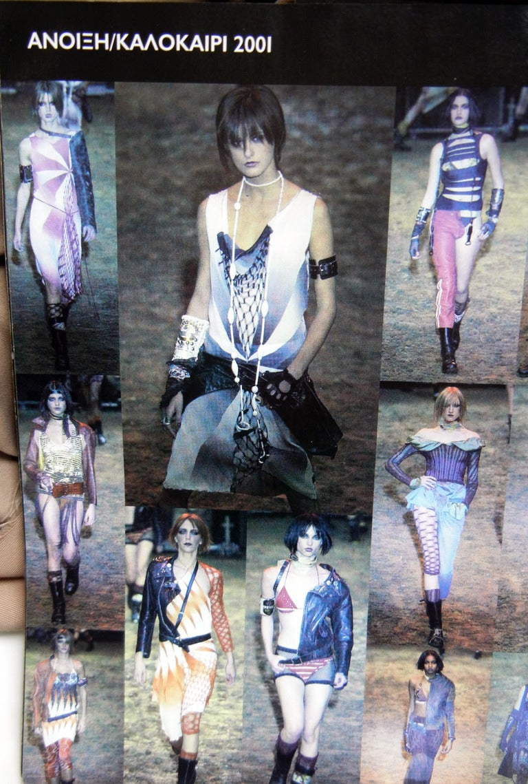 2001 Gaultier Asymmetric Pin Wheel Silk & Lace Runway Ad Campaign Dress 2