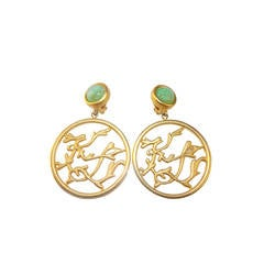 Karl Lagerfeld Gold Turquoise Cabochon Clip Earrings