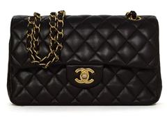 """Chanel Black Quilted Small 9"""" Classic Double Flap Bag GHW"""