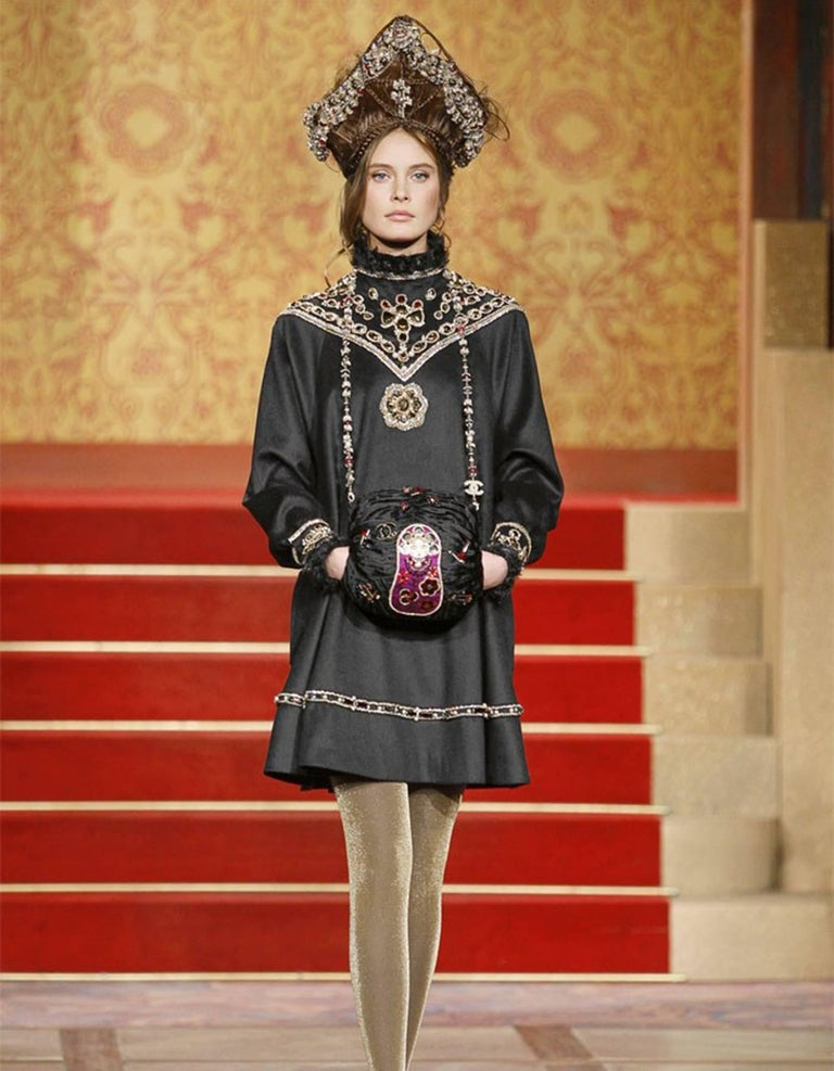 Chanel Paris/Moscow Runway Bead & Pearl Necklace 8