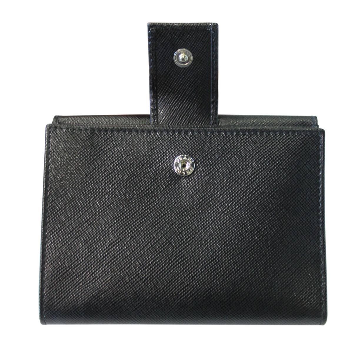 f9f1597cf2 Prada Small Saffiano Leather Wallet