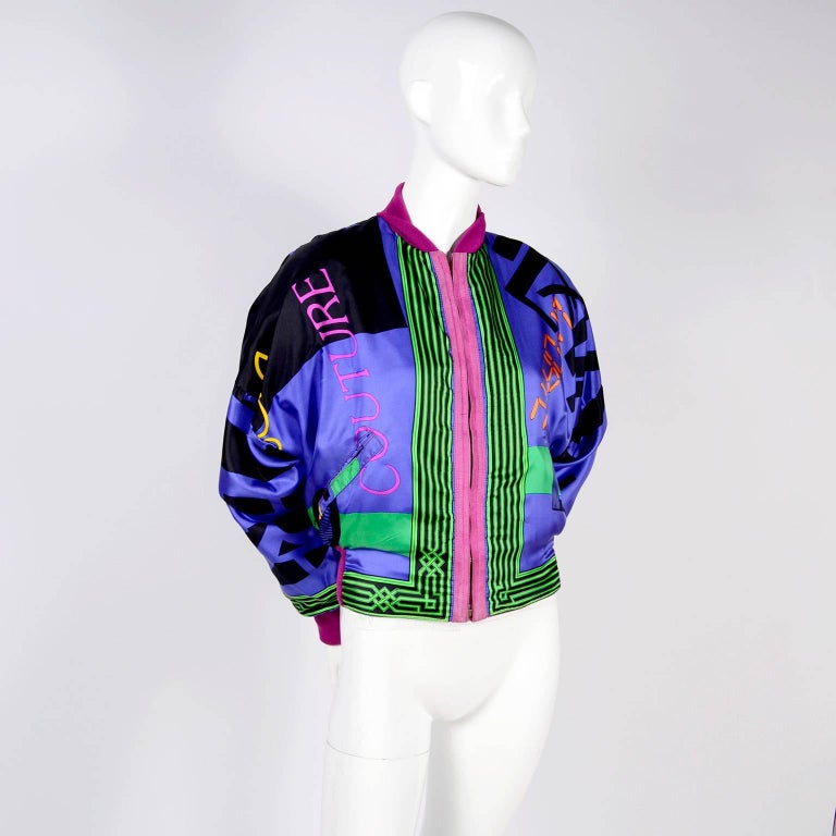 Gianni Versace Pink Suede and Reversible Silk Novelty Print Jacket, 1980s  For Sale 1