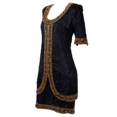 Vintage 1980s Heavily Beaded Silk Bronze and Black Dress in Size 6/8