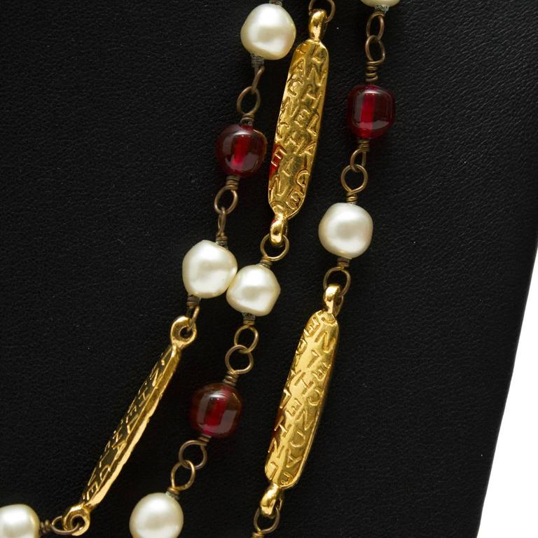 1970's Chanel Pearl, Poured Glass and Gold Long Necklace  2