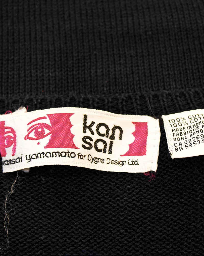Women's or Men's 1980s Kansai Yamamoto Black Short Sleeve Sweater with Tiger Motif For Sale