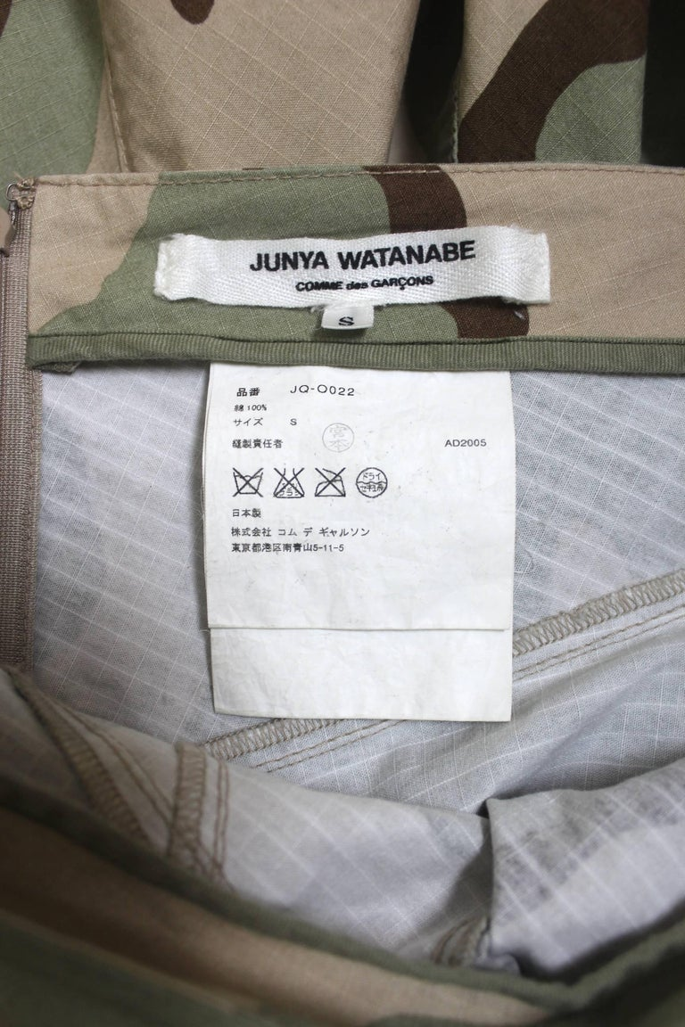 Junya Watanabe 2005 Collection Camouflage Dress  For Sale 1
