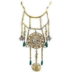 Vintage Asian Theme Pendant Necklace