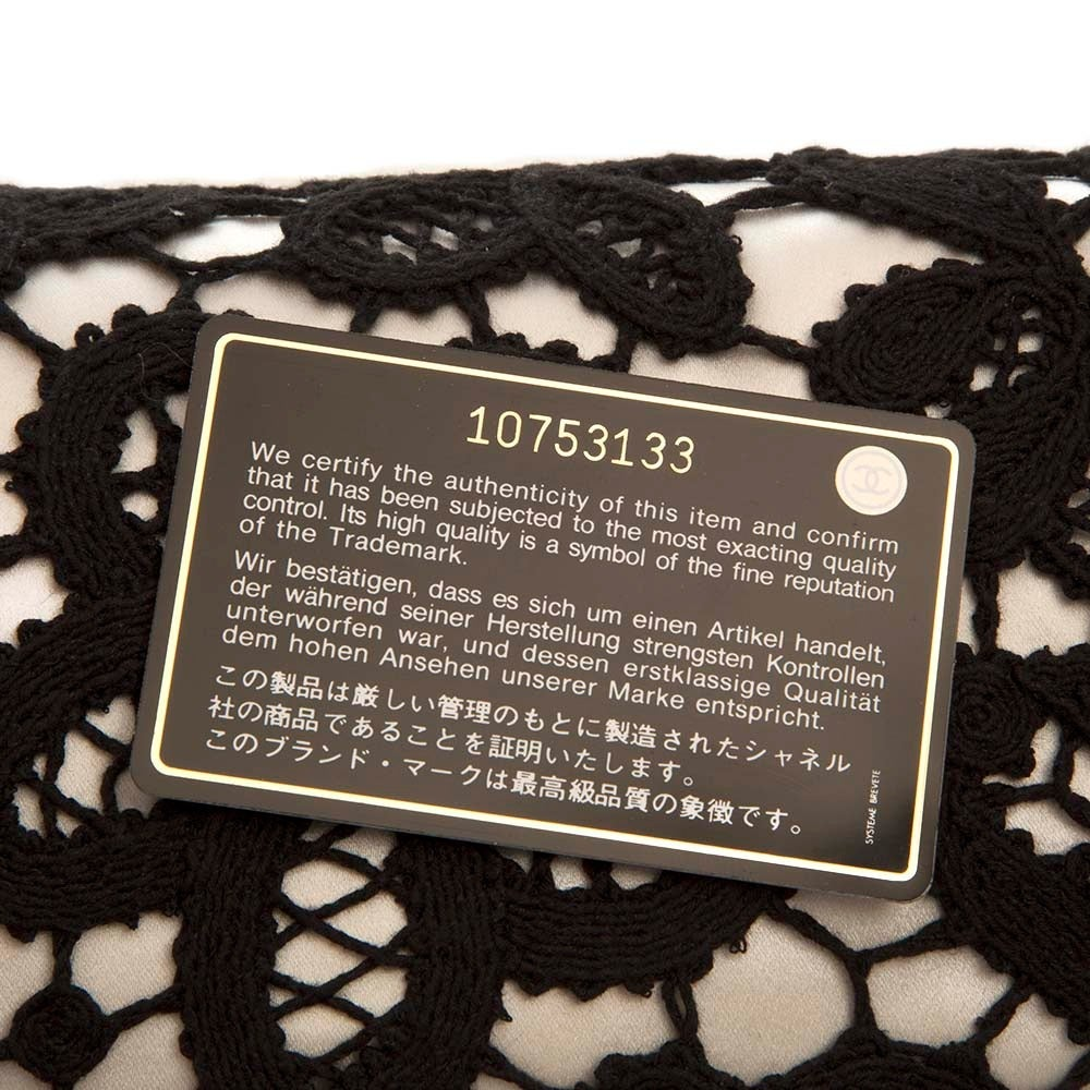 Chanel Large Floral Lace Clutch For Sale 2
