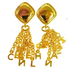 Chanel Vintage Gold CHANEL Charm Dangle Drop Evening Earrings