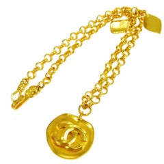 Chanel Gold Charm Chain Link Drape Drop Evening Necklace